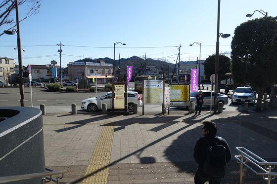 武蔵五日市駅 南口
