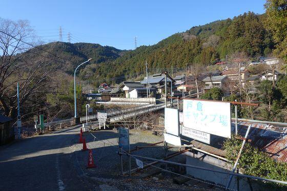 戸倉キャンプ場