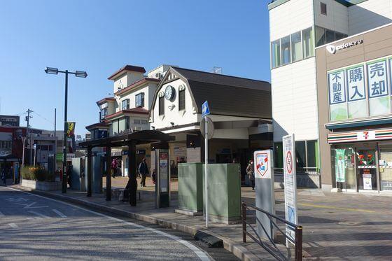 向ヶ丘遊園駅