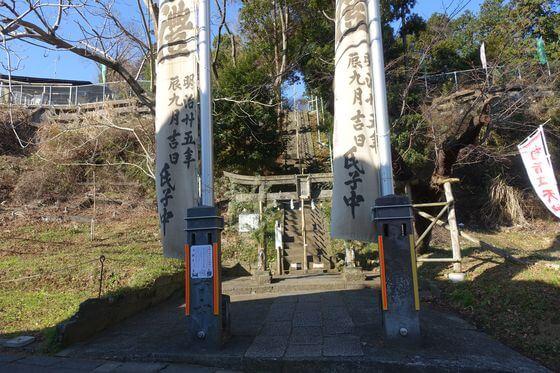 北野天神社 川崎