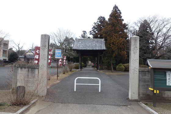 普済寺 館林 入口