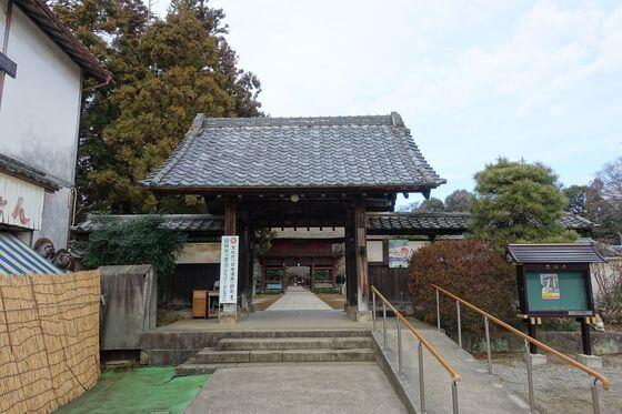 茂林寺 総門