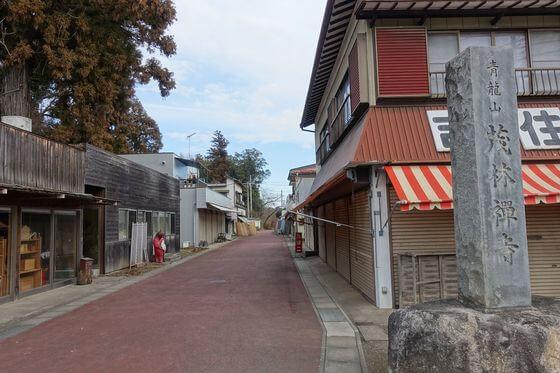 茂林寺 入口