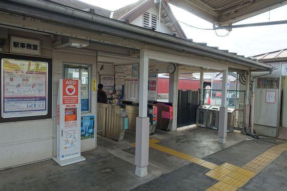 茂林寺前駅 改札口
