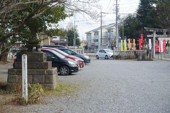長良神社 館林 駐車場