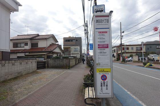 津田沼六丁目バス停