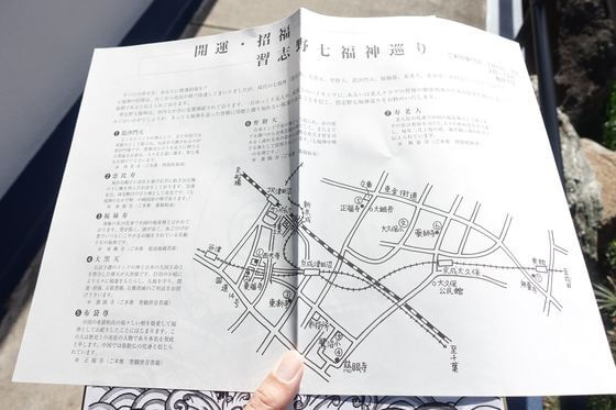 習志野七福神巡り 地図