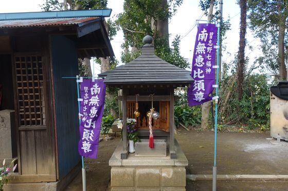 東福寺 習志野 恵比寿