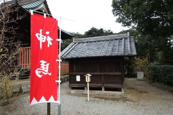 雷電神社 東の神馬