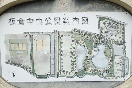 板倉中央公園 園内マップ