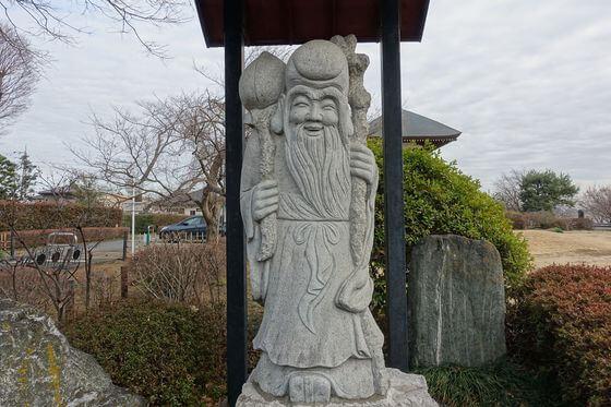 館林七福神 寿老尊