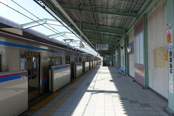 赤塚溜池公園 電車
