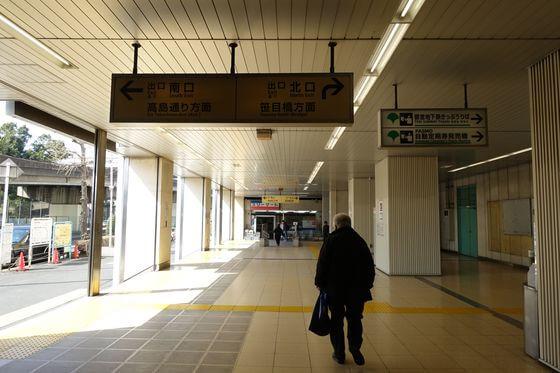 西高島平駅 南口