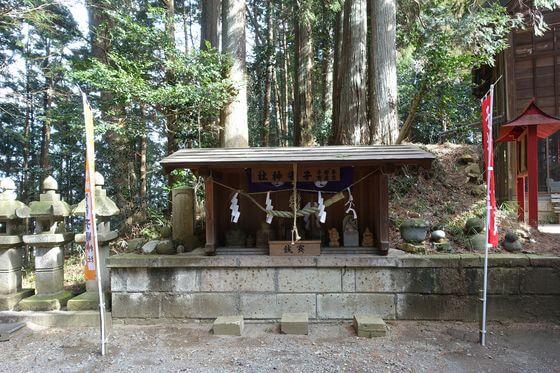 羽黒山神社 宇都宮 子安神社