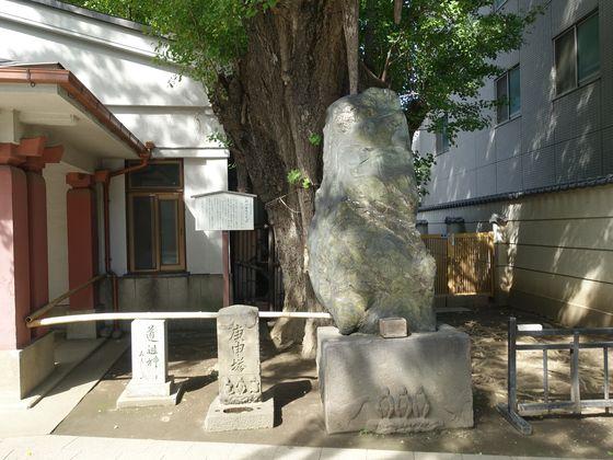 品川寺 庚申塔