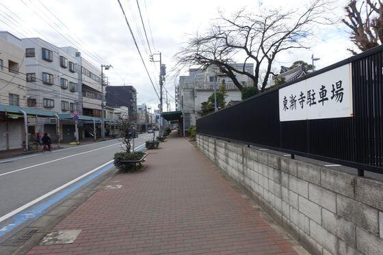 東漸寺 習志野 駐車場