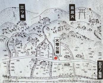 火燈公園 諏訪市