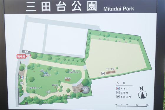 三田台公園 園内マップ