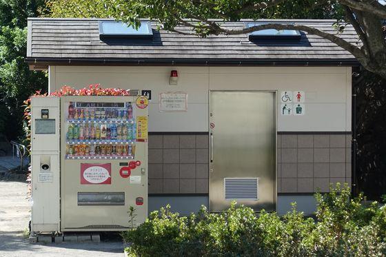 三田台公園 トイレ