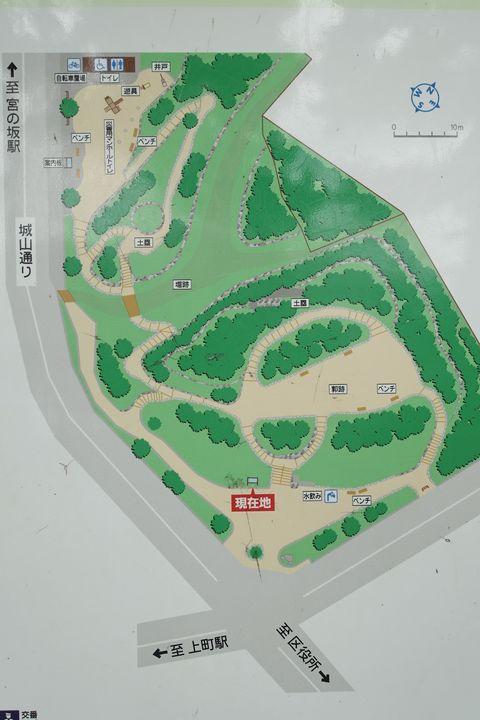 世田谷城址公園 園内マップ