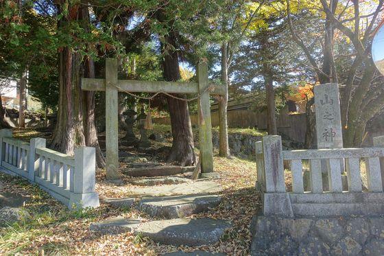 上諏訪 山之神社