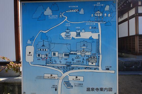 温泉寺 諏訪 境内図