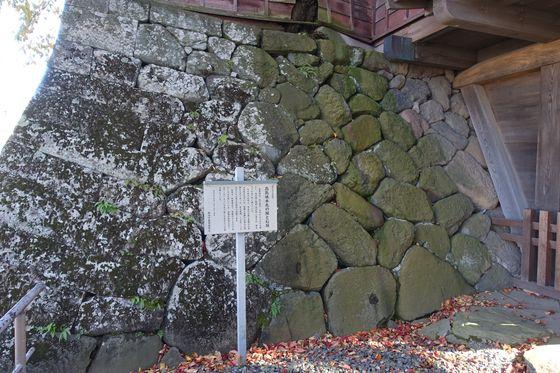 高島城 石垣