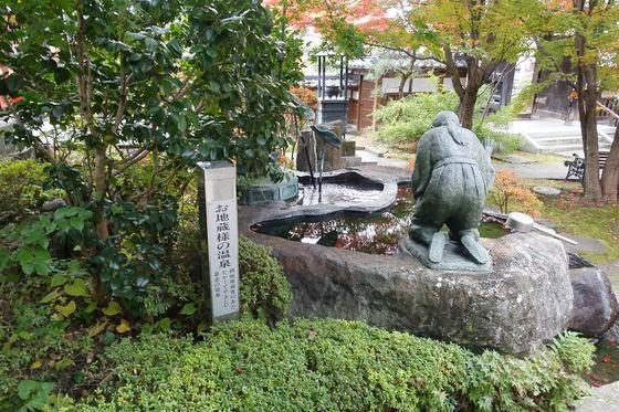 来迎寺 下諏訪 お地蔵様の温泉