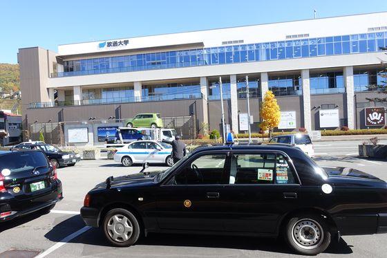 立石公園 諏訪 タクシー