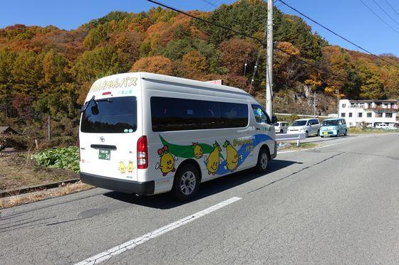 立石公園 諏訪 バス