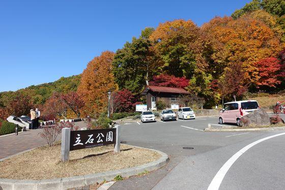 諏訪 立石公園 紅葉
