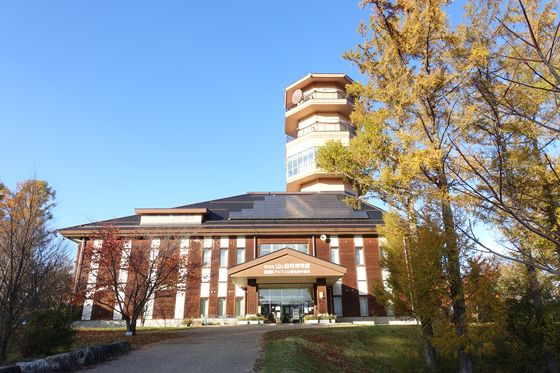 山と自然博物館