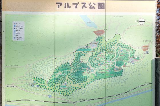 松本市アルプス公園 園内マップ