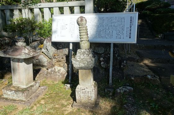 三条夫人の墓