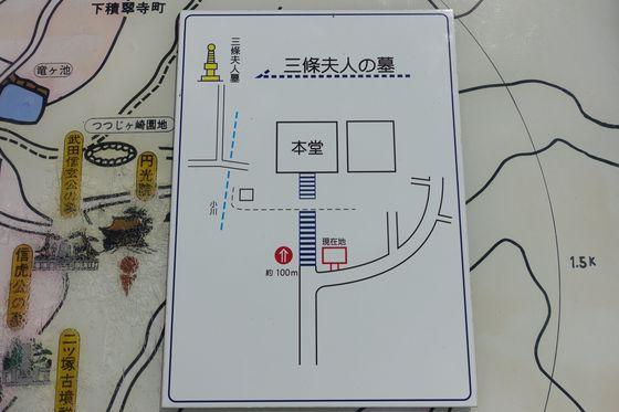 円光院 甲府 境内図