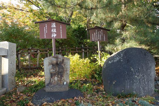 塩釜神社 松本市 道祖神