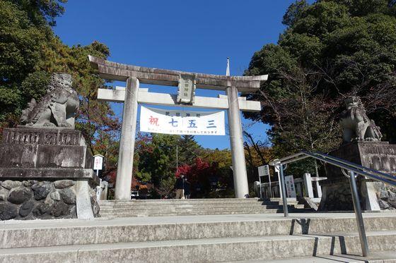 武田神社 一の鳥居