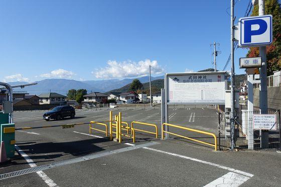 武田神社 駐車場