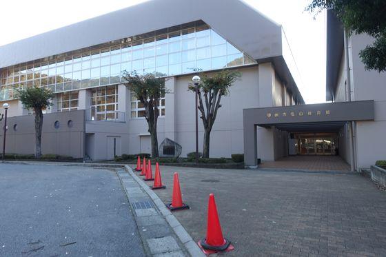 塩山体育館