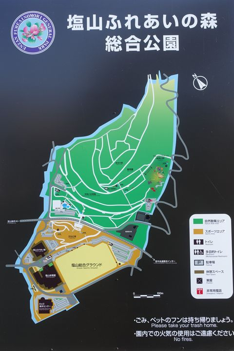 塩山ふれあいの森総合公園 園内マップ