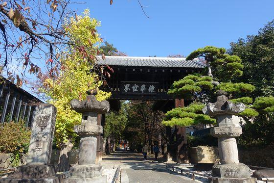 恵林寺 黒門