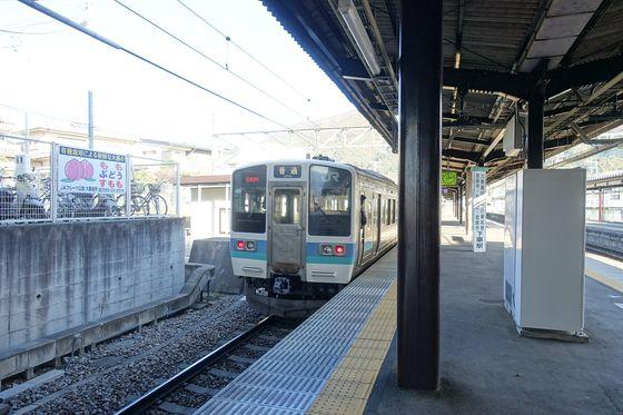 甘草屋敷 電車