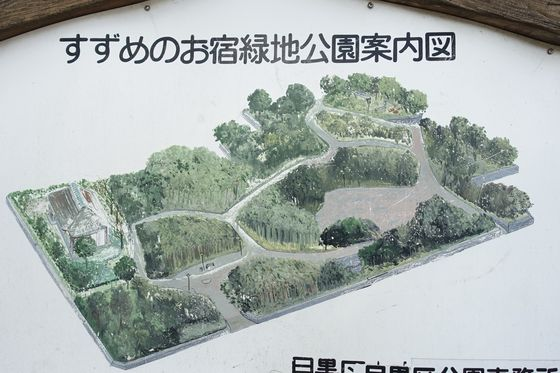 すずめのお宿緑地公園 園内マップ