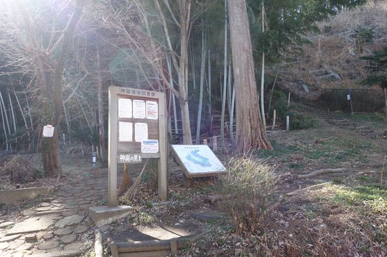 神庭緑地 入口